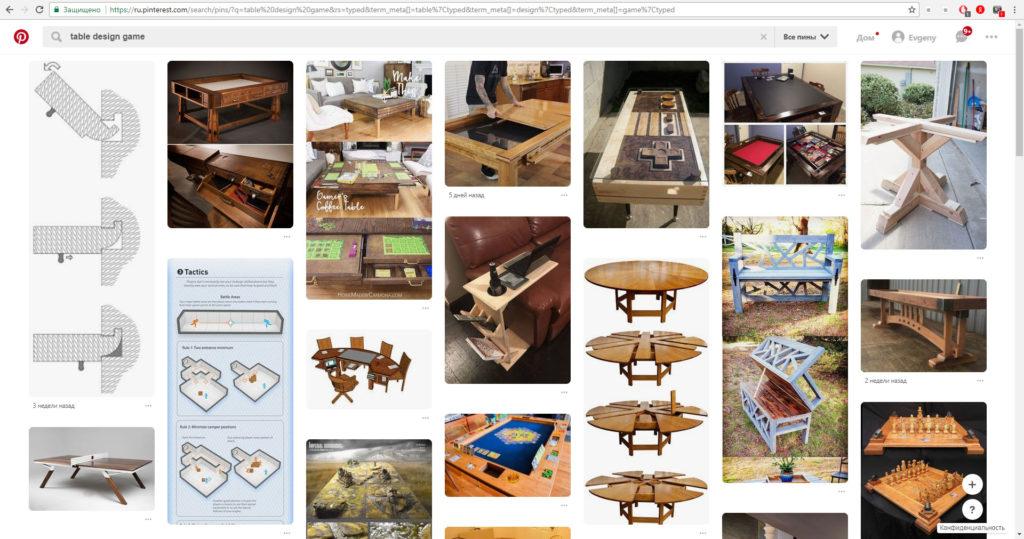 поисковой запрос в pinterest, игровой стол, стол виртуальной реальности